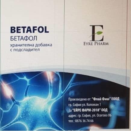 BetaFol - БетаФол